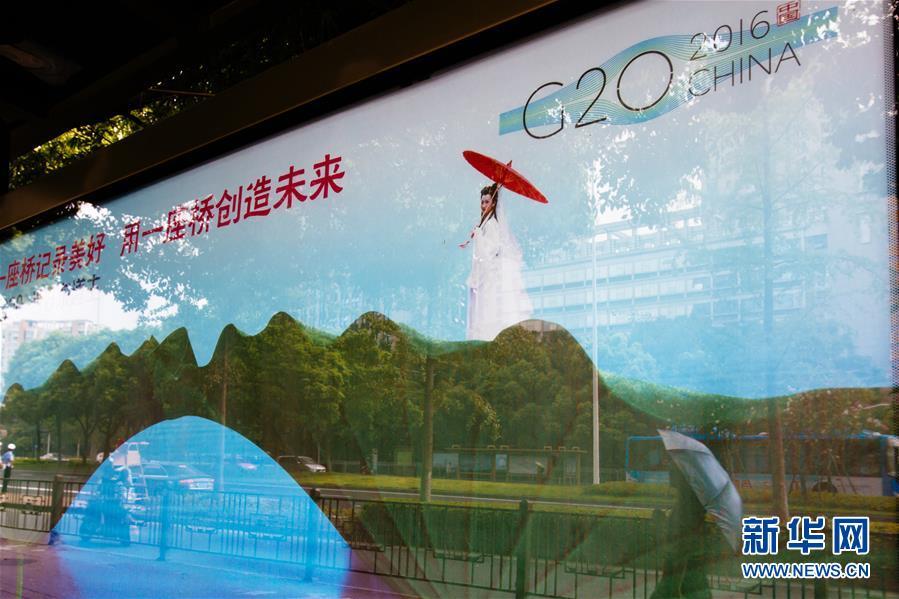 (聚焦G20)(1)杭州的桥