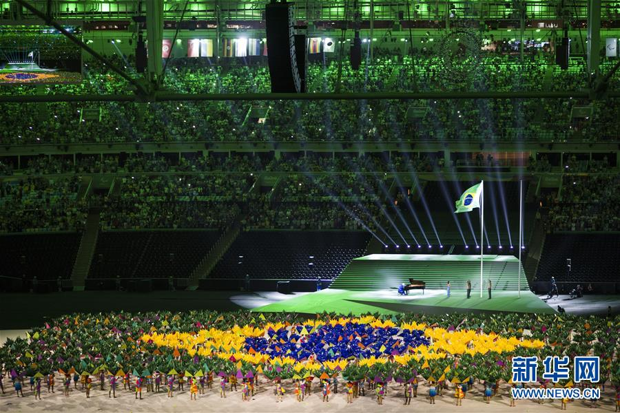 (里约残奥会)第十五届残奥会开幕