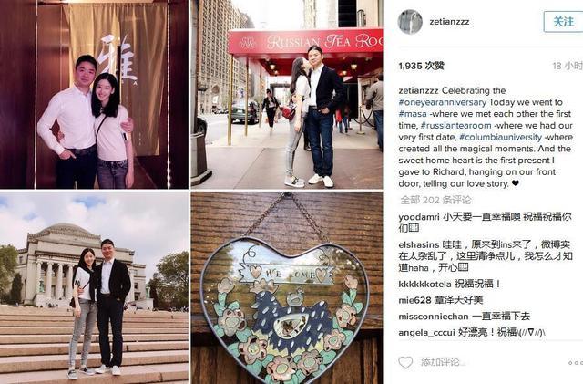 奶茶妹妹庆结婚一周年 携夫重返相遇地合影_娱乐_腾讯网