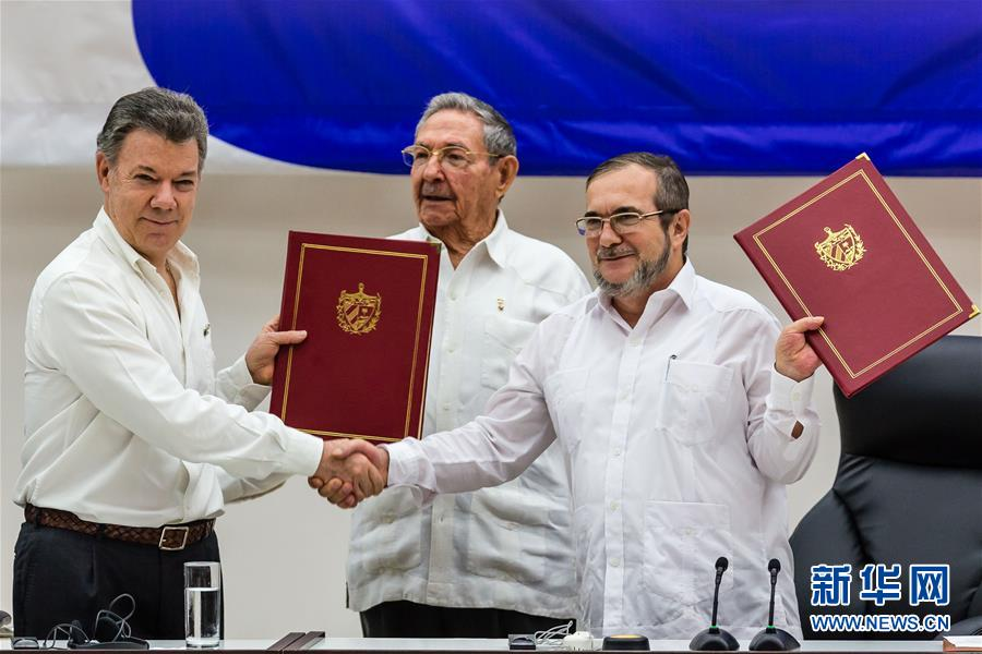 (国际)哥伦比亚总统桑托斯获2016年诺贝尔和平奖