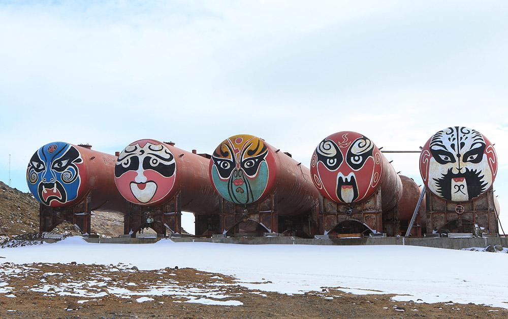 这是中山站标志性的手绘脸谱油罐(2月25日摄)。