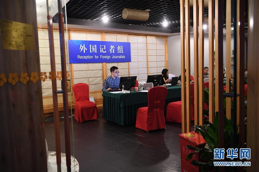 (两会)(2)全国两会新闻中心正式开展工作
