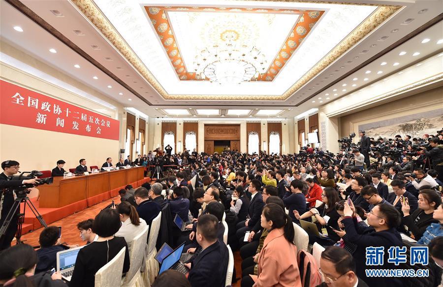 (两会)(1)全国政协十二届五次会议举行新闻发布会