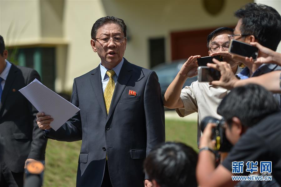 (XHDW)马来西亚政府决定驱逐朝鲜驻马来西亚大使