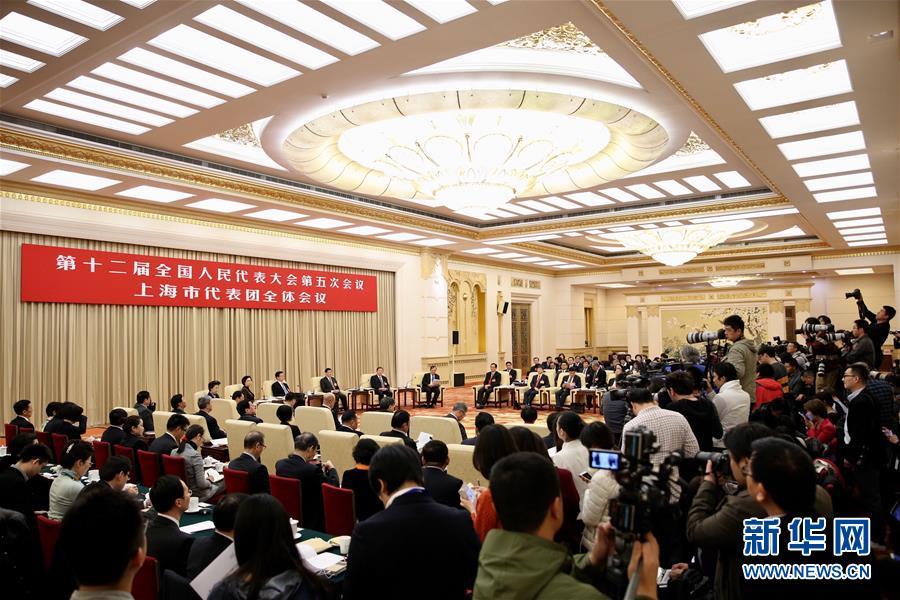 (两会)上海代表团全体会议向媒体开放