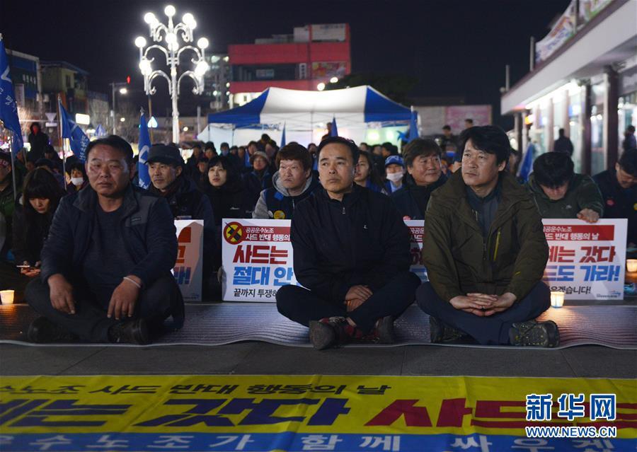 """(国际)(1)""""萨德""""在韩部署地附近民众举行烛光集会"""