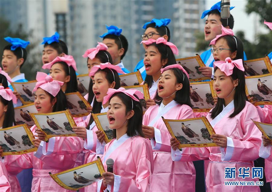 万人朗诵诗歌 畅享诗意中国