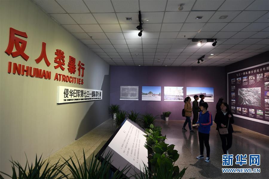 (社会)(1)《反人类暴行——侵华日军第七三一部队罪行展》在甘肃展出