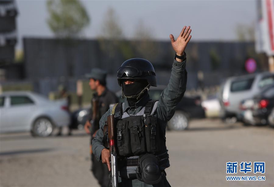 阿富汗首都喀布尔发生自杀式爆炸袭击