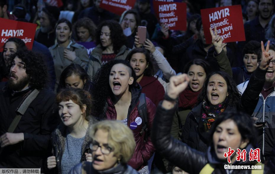 土耳其修宪公投通过 引发民众大规模抗议