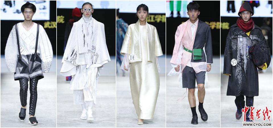 3 苏州大学艺术学院 丁弘婷 优秀奖 7 中国美术学院设计艺术学院 杨淦