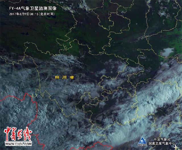 风云四号气象卫星监测图像,8月9日8时15分.中国气象局供图.-气象