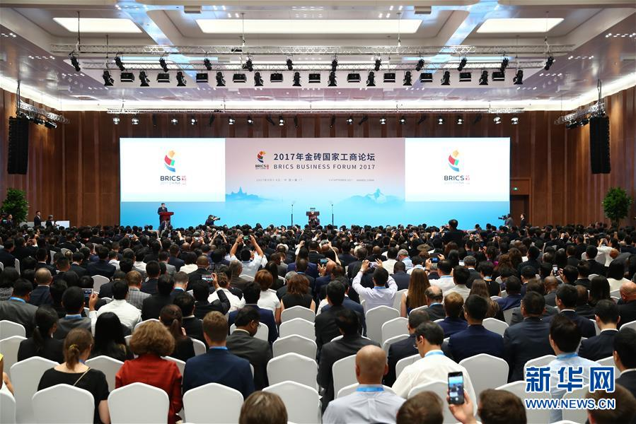 (厦门会晤)(1)2017年金砖国家工商论坛在厦门开幕
