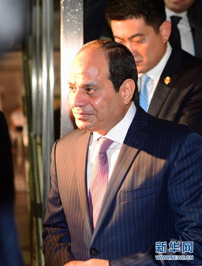 (厦门会晤·XHDW)(2)埃及总统塞西抵达厦门