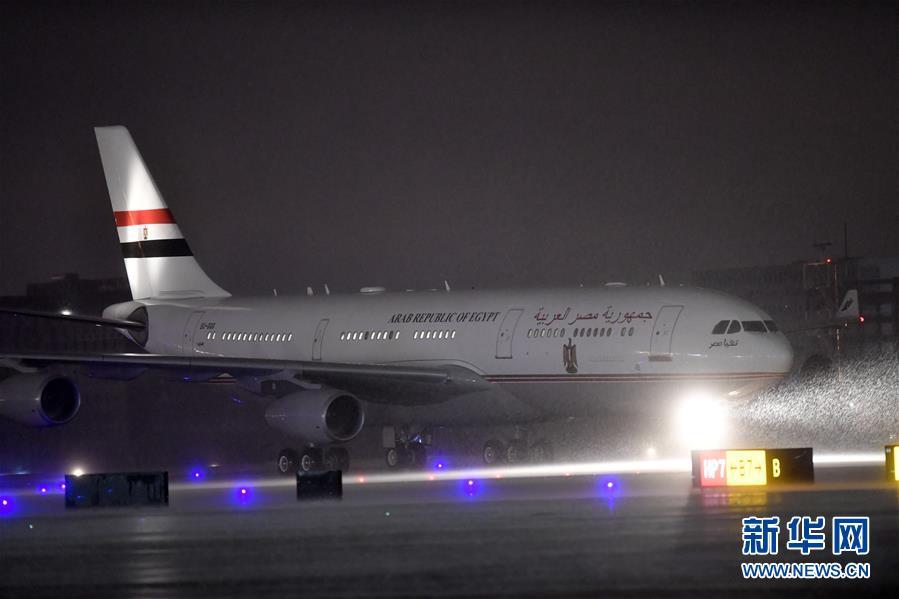 (厦门会晤·XHDW)(3)埃及总统塞西抵达厦门