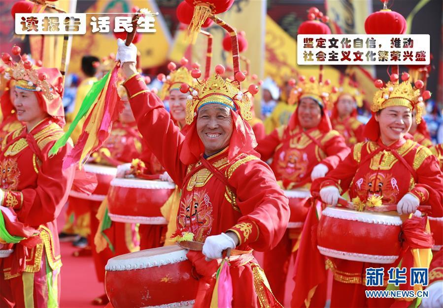 (十九大·读报告 话民生)(1)坚定文化自信,推动社会主义文化繁荣兴盛