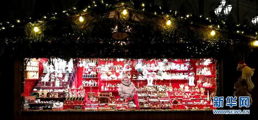 (国际)(2)维也纳:圣诞市场气氛浓