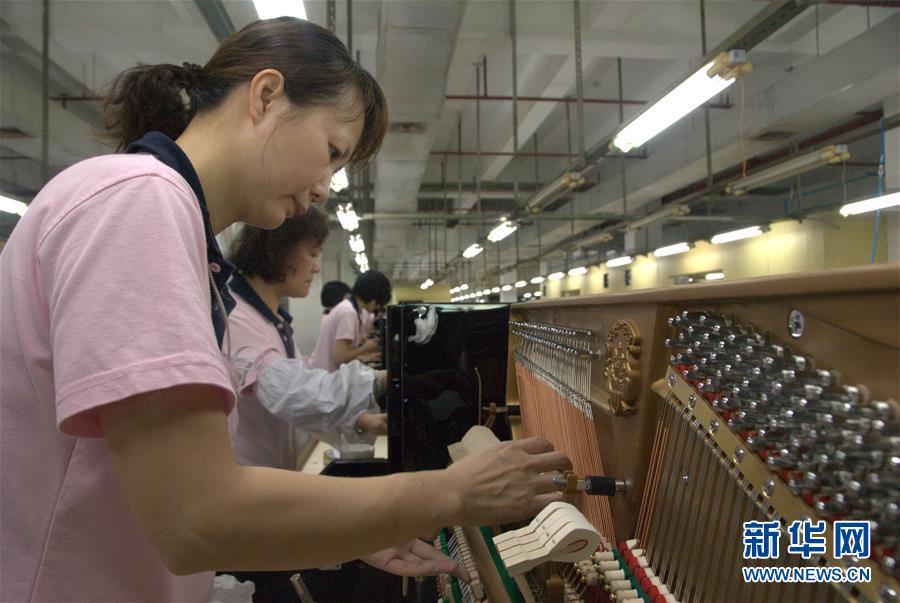 (图文互动·新华全媒头条·新时代新气象新作为)(7)创新中国——改变世界的中国力量