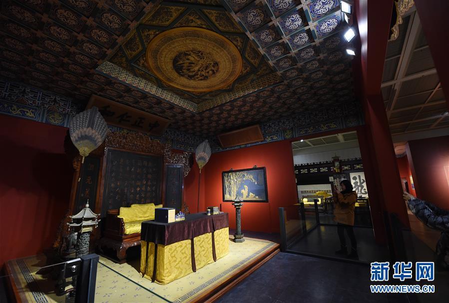 """(社会)(1)""""走进养心殿——大清的家国天下""""展览在南京博物院开幕"""