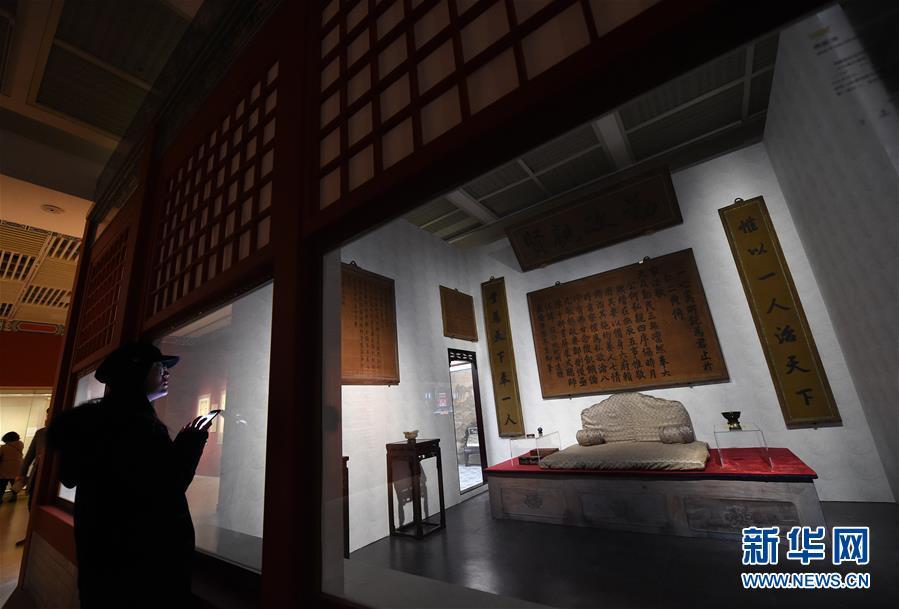 """(社会)(2)""""走进养心殿——大清的家国天下""""展览在南京博物院开幕"""