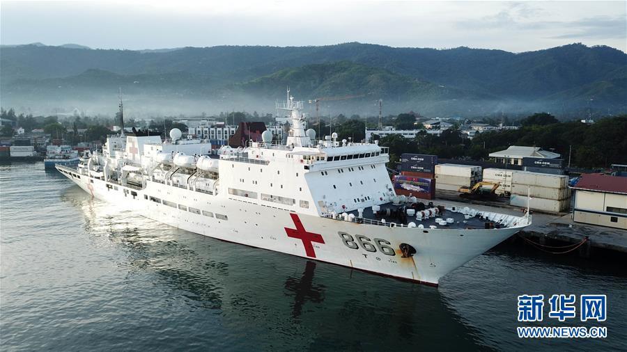 (国际)(1)和平方舟医院船结束东帝汶访问启程回国
