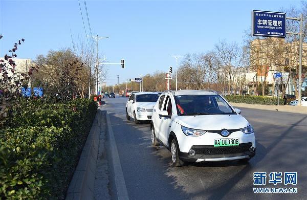 #(社会)(2)河北石家庄正式启用新能源汽车专用号牌