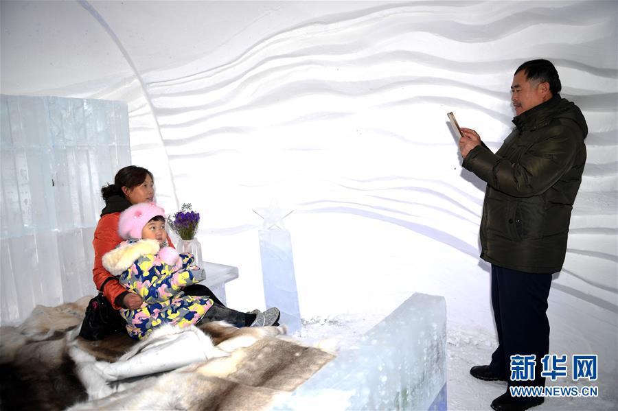 (社会)(4)第五届中国冷极节开幕