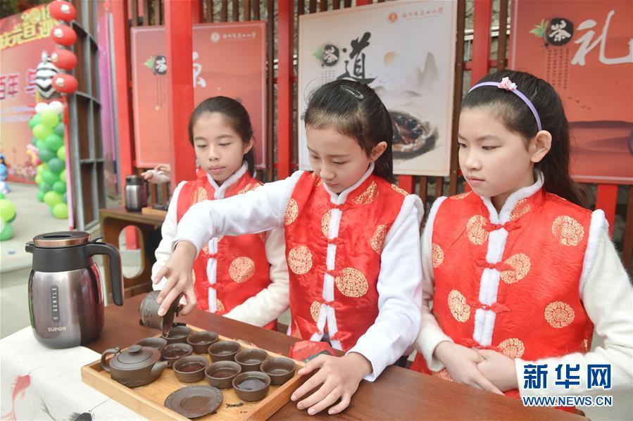 (教育)(1)校园书香雅韵迎新年