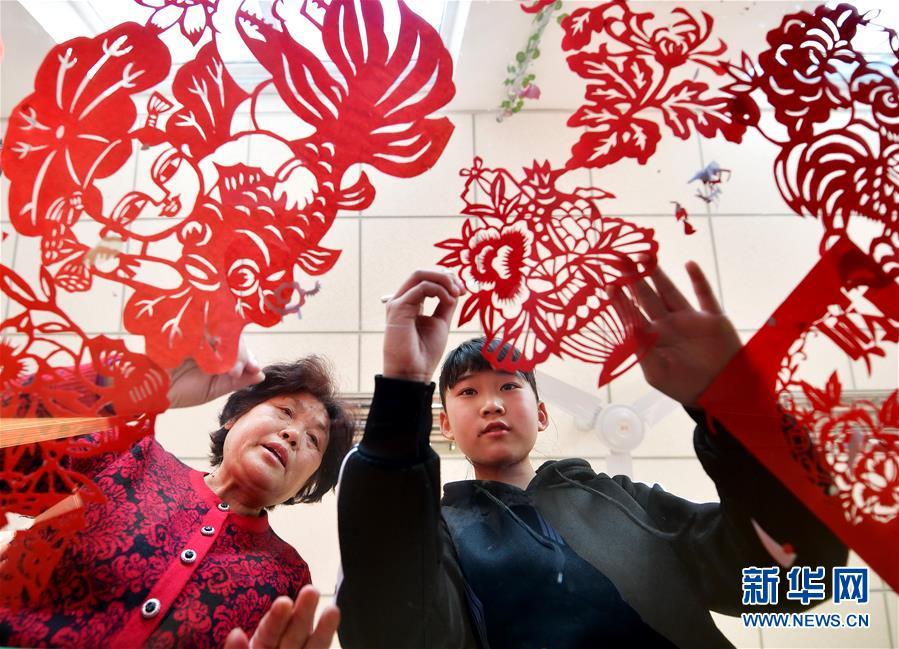 (文化)(1)剪纸文化 校园传承