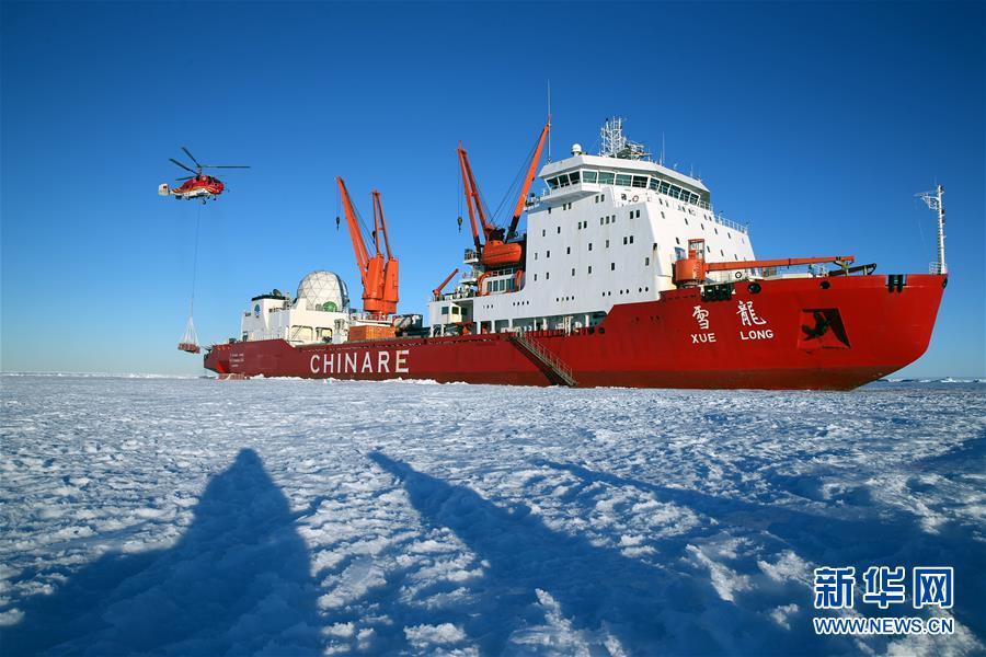 """(第34次南极科考)(1)中俄科考船同步卸货 上演南极""""冰上二重奏"""""""