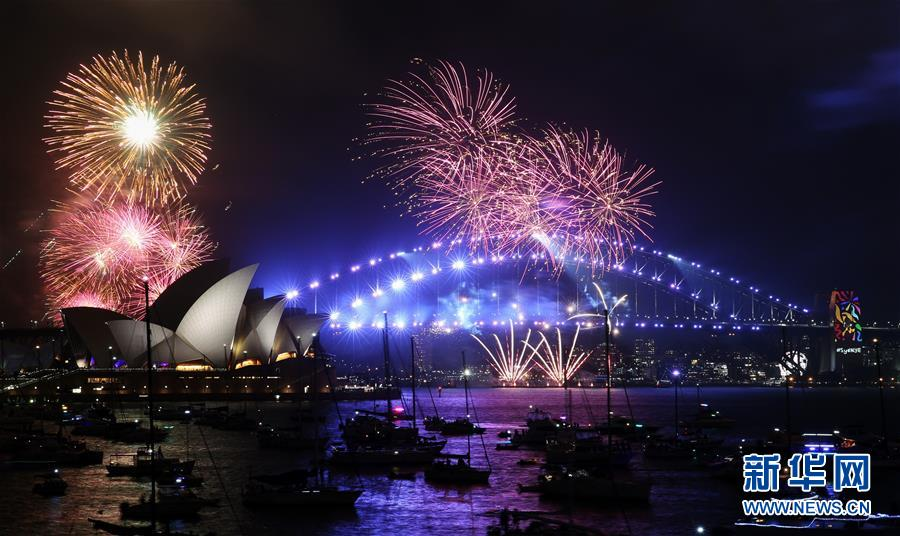 (国际)(1)悉尼燃放焰火迎新年