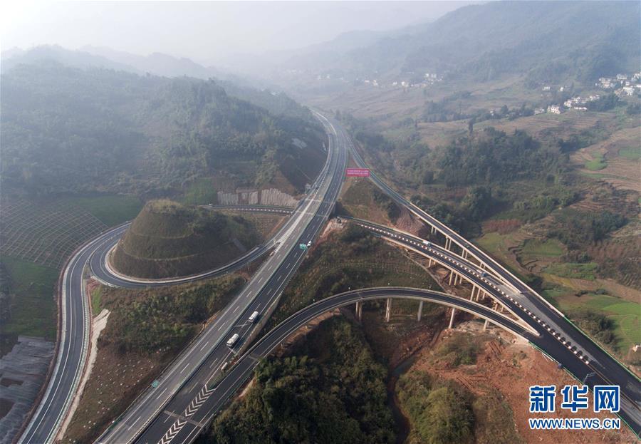 (新时代新气象新作为)(1)雅康高速公路雅安至泸定段建成试通车运行