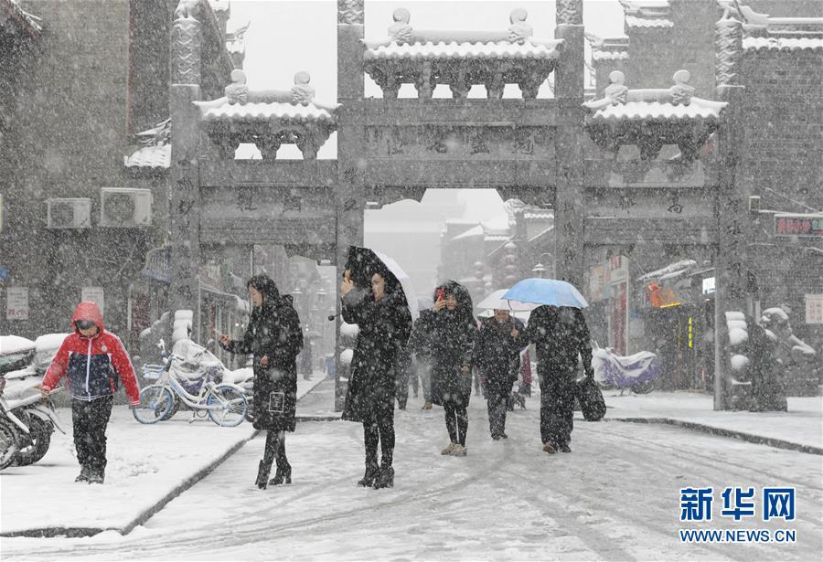 #(环境)(1)多地迎来今年首场降雪