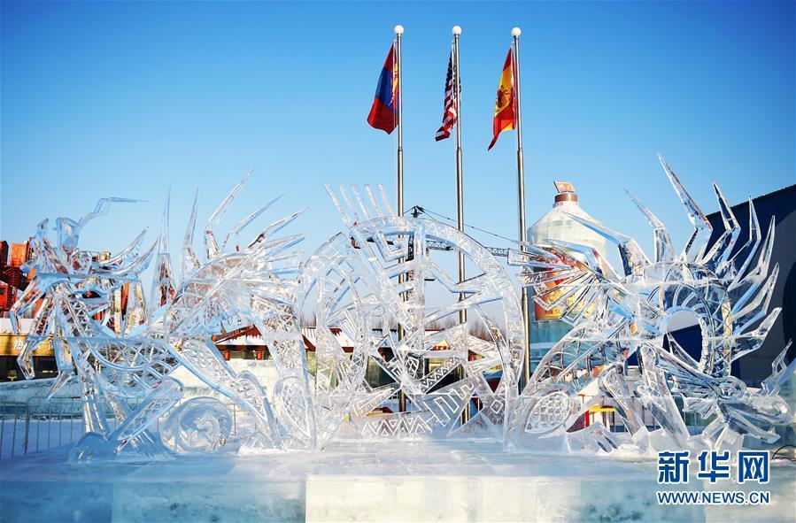 (文化)(1)哈尔滨国际组合冰冰雕比赛落幕
