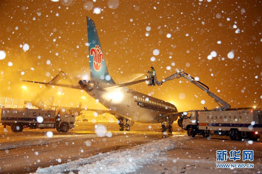 #(环境)(1)雪中保畅通