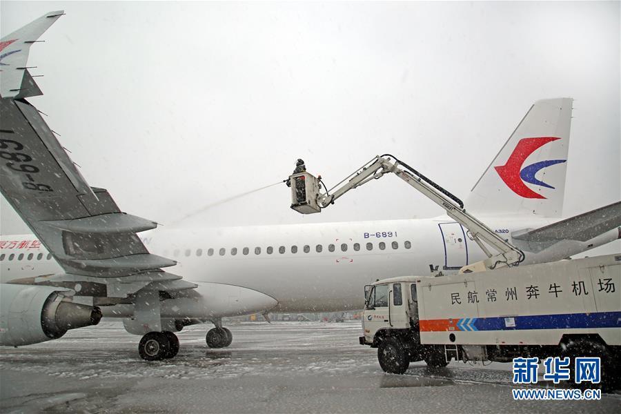 #(环境)(2)雪中保畅通