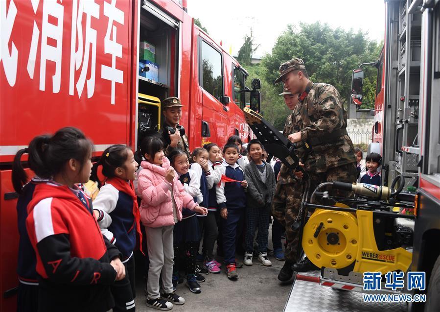 (社会)(1)小学生学消防