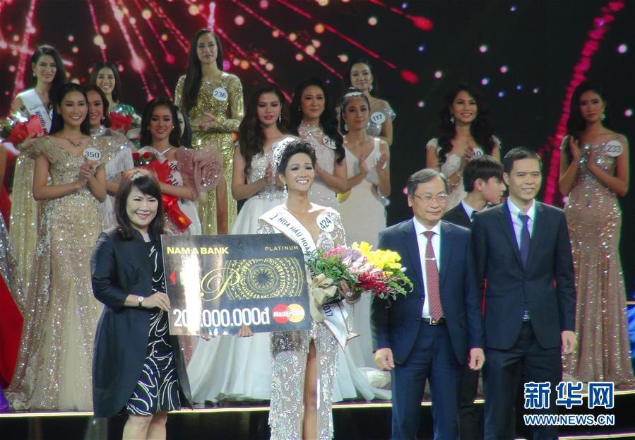 """(XHDW)(1)2017越南""""环球小姐""""出炉"""