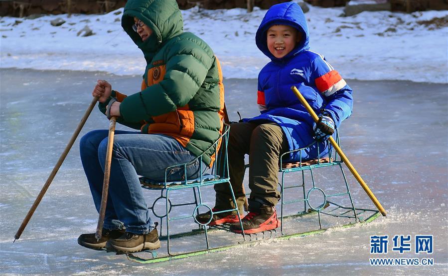 (社会)(1)冰雪上开启快乐寒假