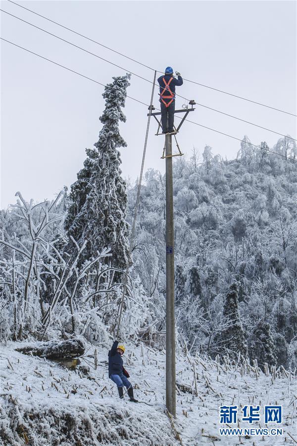 (社会)(1)冰天雪地保供电