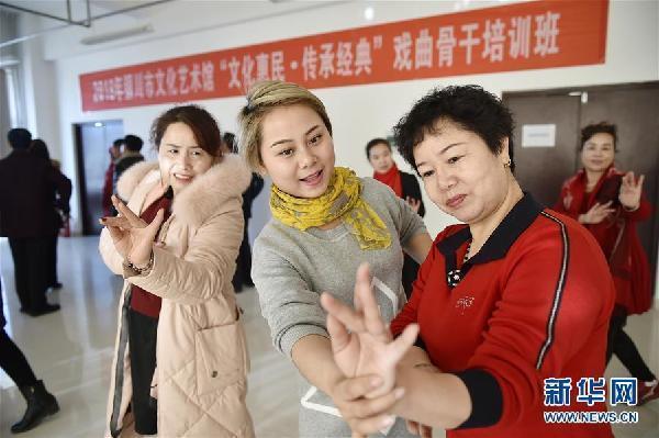 (新时代新气象新作为)(1)培养文艺骨干 为农村文化添活力