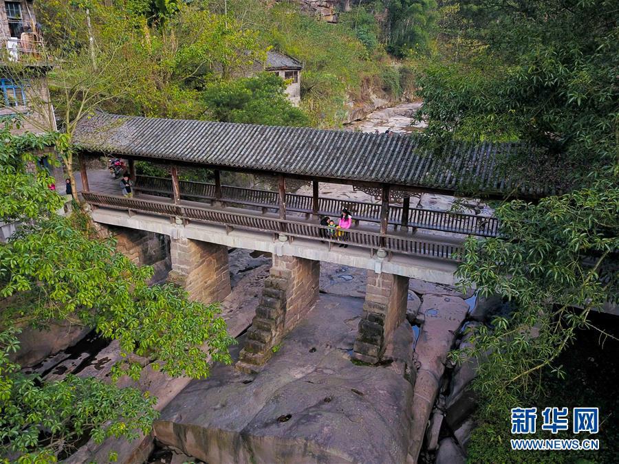(美丽中国)(1)千年古镇韵味浓