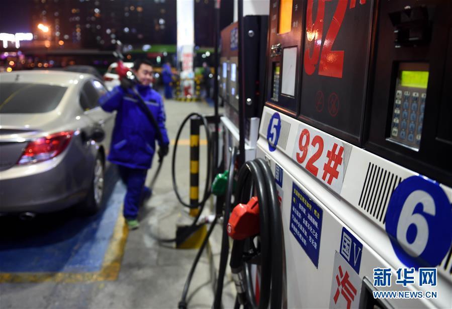 (经济)(2)汽油、柴油价格迎2018年首涨