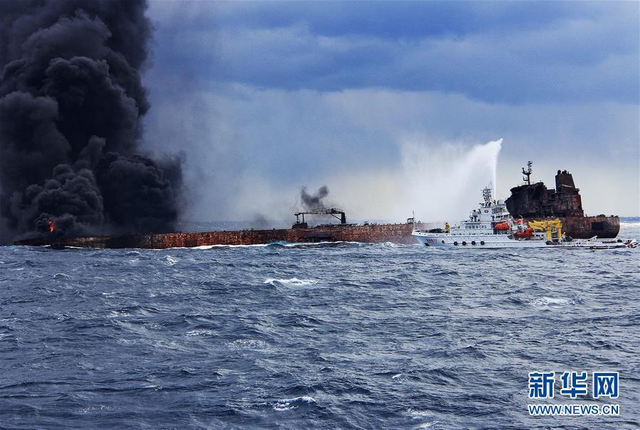 """(图文互动)(2)上海海事局:""""桑吉""""轮不断发生爆燃 搜救与污染防控工作正在紧张进行"""