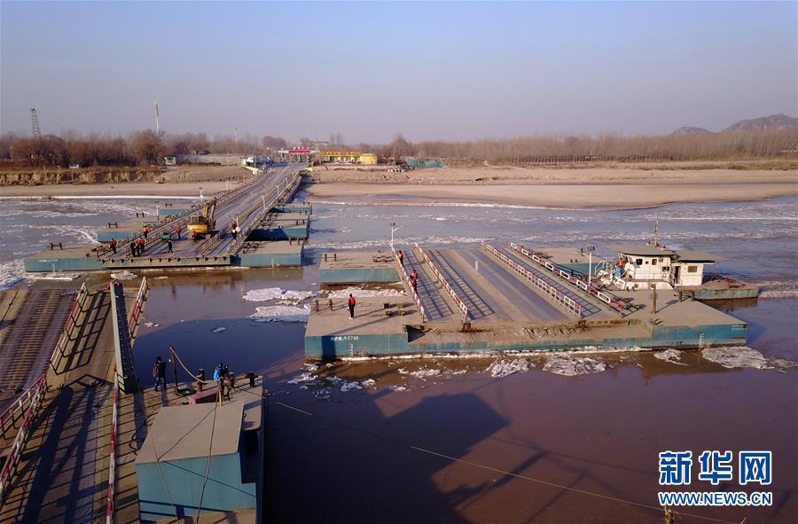 #(环境)(3)山东济南:拆除浮桥迎凌汛