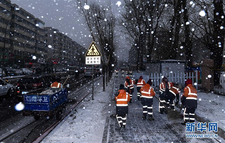 (环境)(1)吉林降雪