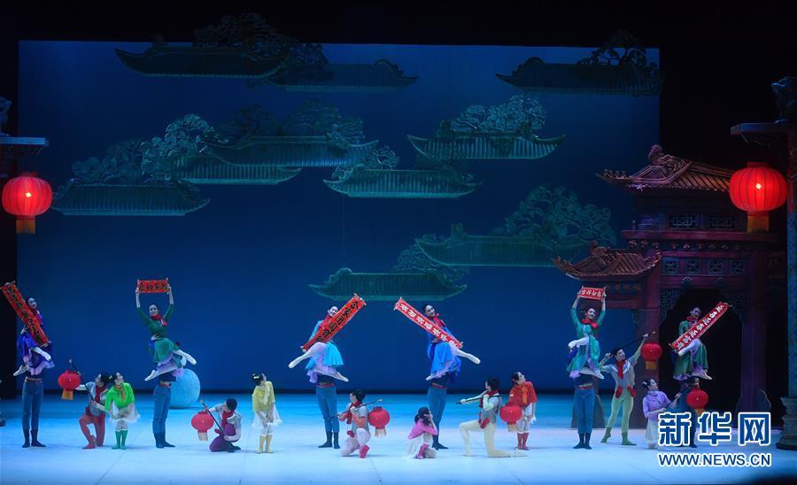 (文化)(1)第三届中国国际芭蕾演出季闭幕