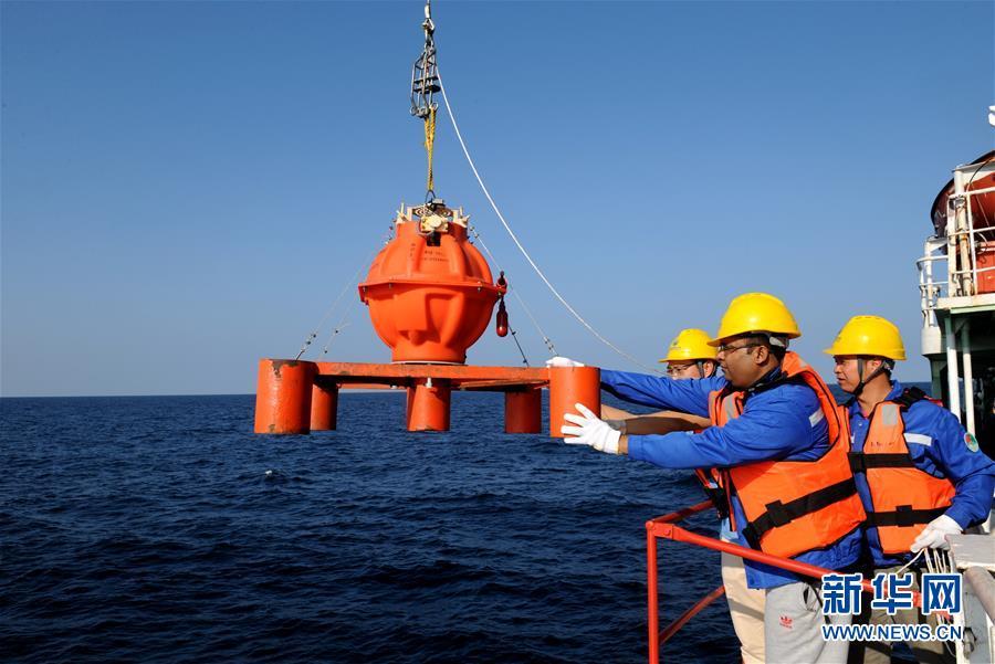 (图文互动)(1)中巴首次北印度洋联合考察全面展开