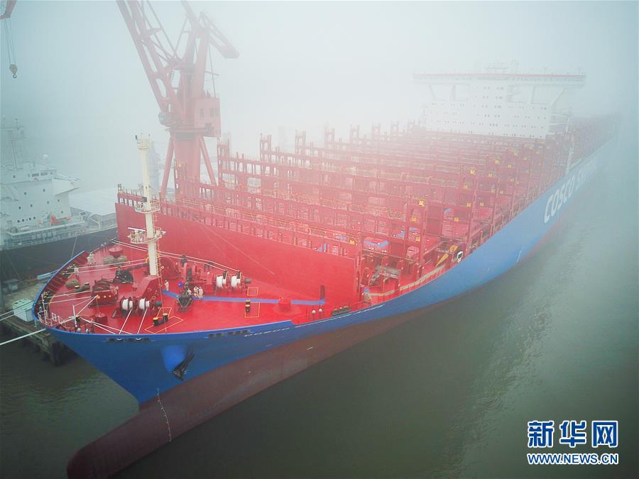 #(经济)(1)江苏南通造20000箱级集装箱船命名交付