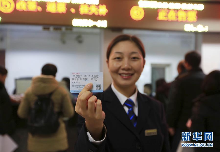 #(经济)(1)重庆至贵阳铁路即将开通运营